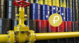 Venezuela PetroCoin.width-800